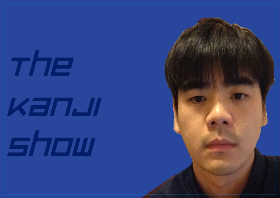 kanji show draft v2